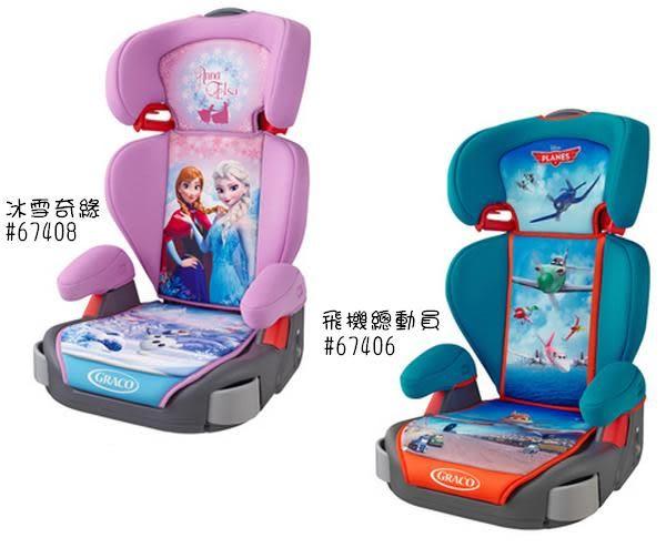 ★優兒房☆ GRACO 幼兒成長型輔助汽車安全座椅 Junior Maxi Plus