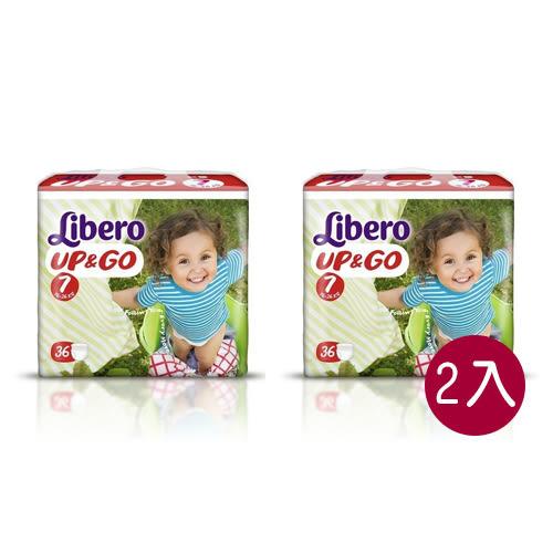 麗貝樂 Libero 褲型紙尿褲(拉拉褲)(敢動褲)XXL 7號-36片(2包)