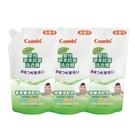 【Combi】康貝 嬰兒草本抗菌洗衣精補充包促銷組