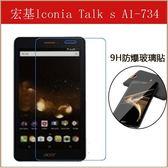 平板鋼化膜 宏碁 Acer Iconia Talk S A1-734 鋼化玻璃貼 宏基 A1-734 7.0 超強防護 9H 熒幕保護貼