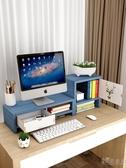 嘉蘭電腦顯示器屏增高架底座桌面鍵盤整理收納置物架托盤支架加高 WD 小時光生活館