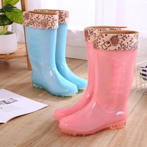 【透明雨鞋加棉可拆】水靴女時尚高筒防水雨靴防滑耐磨水鞋夏雨季 凱斯盾