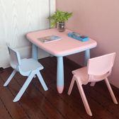 兒童學習桌椅套裝兒童書桌幼兒園寫字桌家用小孩課桌椅1桌2椅套裝 JY 免運滿499元88折秒殺