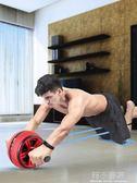 腹肌輪男健身器材家用收腹運動卷腹滾輪初學者女鍛煉練回彈健腹輪QM 莉卡嚴選