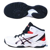 ASICS亞瑟士 女童藍球鞋 (白紅黑) DUNKSHOT MB 8 穩定.包覆籃球鞋款 TBF139-0190【 胖媛的店 】