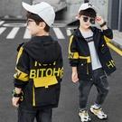 秋季中大童百搭夾克外套 時尚男童外套 簡約潮流男童外套 拼色字母潮流外套 男童外套韓版外套