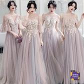小禮服 伴娘服2020新款春季仙氣質長袖伴娘團姐妹裙長款婚禮閨蜜晚禮服女