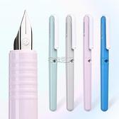 德國進口鋼筆可替換墨囊三年級中小學生 聖誕現貨快出