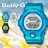 Baby-G BG-6903-2B 俏麗繽果凍運動錶 BG-6903-2BDR
