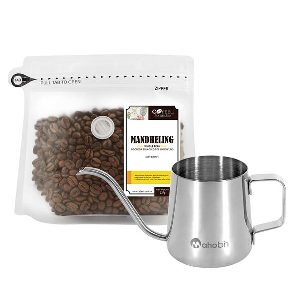 CoFeel 凱飛鮮烘豆印尼蘇門答臘黃金曼特寧中深烘焙咖啡豆半磅+魔法瓶咖啡手沖細嘴壺(SO0064M)