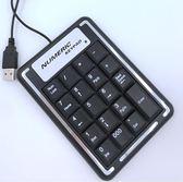 有線數字小鍵盤迷你外接免切換USB筆記本電腦財務會計蘋果  K-shoes