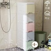 洗衣機置物架廁所夾縫儲物櫃落地整理櫃塑料收納架【君來佳選】