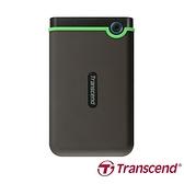 Transcend 創見 StoreJet 25M3S 2TB 2T USB3.1 極薄款 2.5吋 軍規防震外接硬碟(鐵灰)