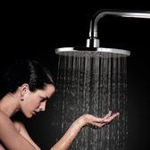 噴太陽花灑頭浴室洗澡淋浴增壓大花灑噴頭單頭【全館88折】