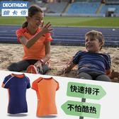 迪卡儂 運動T恤兒童 春夏速干短袖 男童女童青少年跑步衫RUN K