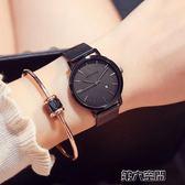 女錶 2019新款別樣女士手錶防水時尚潮流學生簡約超薄大氣石英女表 第六空間