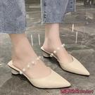 穆勒鞋 包頭半拖鞋女夏外穿新款中跟尖頭仙女風珍珠時尚粗跟穆勒鞋-Ballet朵朵