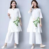 中大尺碼 禪意女裝中國風中式上衣棉麻禪服瑜伽兩件套裝 DN12390【衣好月圓】