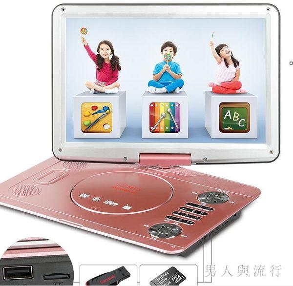 dvd播放 影碟機家用vcd一體便攜式移動電視evd英語高清 DR23729 【男人與流行】