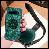 三星 S10 S10PLUS S10e 手機殼 大理石紋 光面  保護殼 氣囊支架+毛球掛飾 手機套