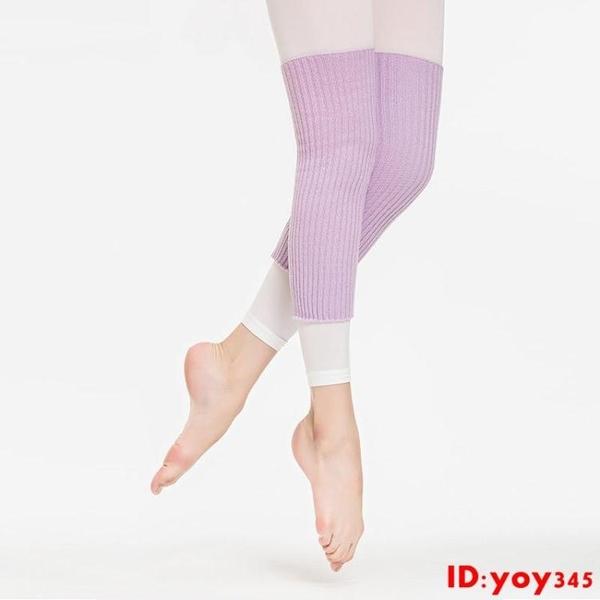 Sansha 法國三沙成人女秋冬保暖體操跳舞練功護腿襪套芭蕾舞護具