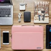 蘋果米華碩筆記本電腦包通用手提男簡約惠普電腦包防潑水防撞 LannaS