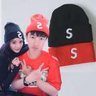 明星同款S字母反摺毛帽/針織帽/情侶帽 2色【E297462】