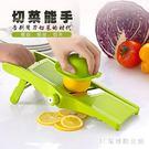 水果切片機切檸檬切片器水果切片機切菜神器...