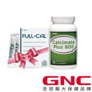 【GNC健安喜 限時72折】 鈣有骨氣組...