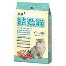 多納-結紮貓貓糧1.5公斤【愛買】