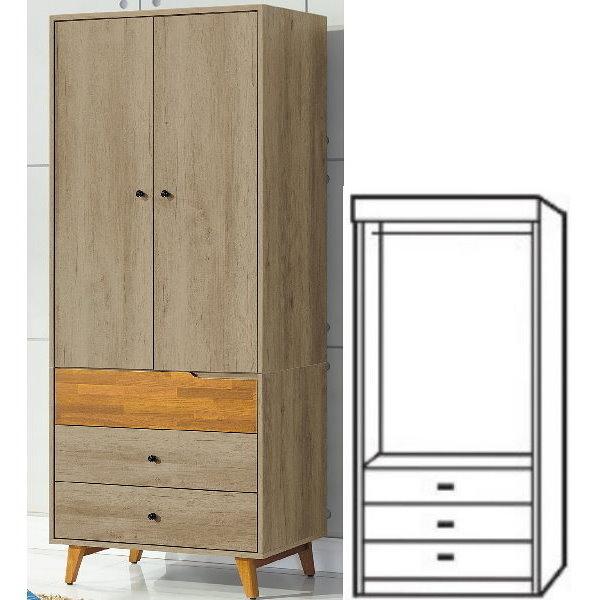 衣櫃 衣櫥 BT-86-3 艾倫2.7尺衣櫃【大眾家居舘】