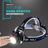 【非主圖款】LED頭燈強光充電感應遠射3000頭戴式