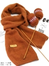 羊絨圍巾線自織粗毛線團