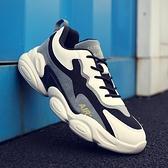 男鞋春季2021年新款男士運動休閑跑步百搭板鞋韓版潮流老爹鞋潮鞋 快速出貨