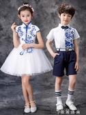 演出服女蓬蓬裙表演服裝男童中國風主持人禮服幼兒合唱服 時尚潮流