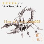 拼裝模型3d立體金屬拼圖成年手工不銹鋼機械組裝玩具【宅貓醬】
