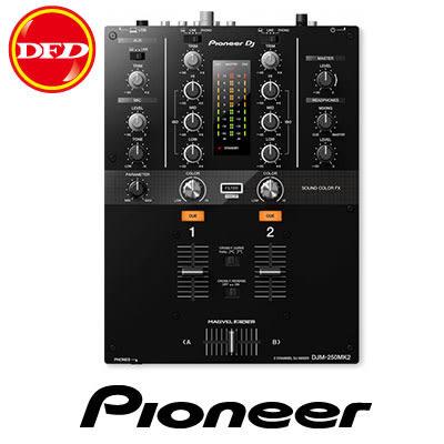 PIONEER 先鋒 DJM-250MK2 數位雙軌混音器 傳承自旗艦級DJM-900NXS2眾多功能而來的雙軌混音器 公司貨