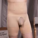 男絲襪性感緊身男士絲襪內褲帶jj套修身收腹提臀高腰內褲男大碼收腹內 麥吉良品