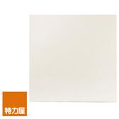 特力屋 萊特系列 正方桌板 米白色 80cm 單售配件 自由DIY搭配