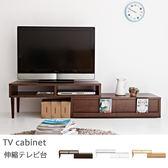 電視系統櫃 置物櫃 收納櫃 北歐【I0040】空間創意伸縮式多功能電視櫃(二色)  完美主義