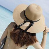 遮陽帽女 帽子女韓版海邊小清新沙灘帽百搭可折疊太陽帽防曬草帽 卡菲婭