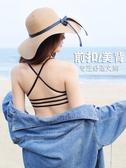 前扣美背內衣女聚攏超薄款夏天無鋼圈文胸套裝