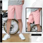 【大盤大】(A739) 男 L號 粉紅 五分褲 格子休閒褲 口袋工作褲 格紋短褲 鬆緊帶 拉鍊 潮褲 禮物