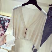 防曬開衫韓國chic慵懶風喇叭袖亞麻針織衫長袖寬鬆短款輕薄外搭女優樂居生活館