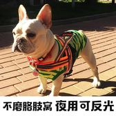狗狗胸背帶大中小型英法國斗牛犬泰迪比熊金毛巴哥遛狗牽引繩狗鏈