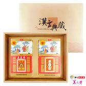 【華陀扶元堂】天官雙蔘禮盒1盒(35包/盒)