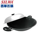 SILWA西華40cm冷泉超硬不沾炒鍋(雙耳) ASW-S40EN