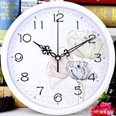 靜音掛鐘客廳辦公現代創意鐘錶圓形時鐘簡約卡通掛錶時尚石英鐘錶 YTL LannaS
