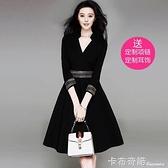 范冰冰明星同款歐美大牌氣質女神范赫本小黑裙V領洋裝秋冬季 卡布奇諾