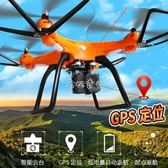 無人機 環奇899C GPS定位高清圖傳航拍四軸飛行器航模遙控飛機無人機 珍妮寶貝